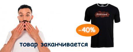 -40% футболка