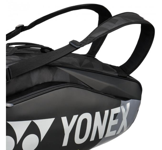Сумка-чехол Yonex BAG9826 Pro Thermal Bag (6 pcs) ✅