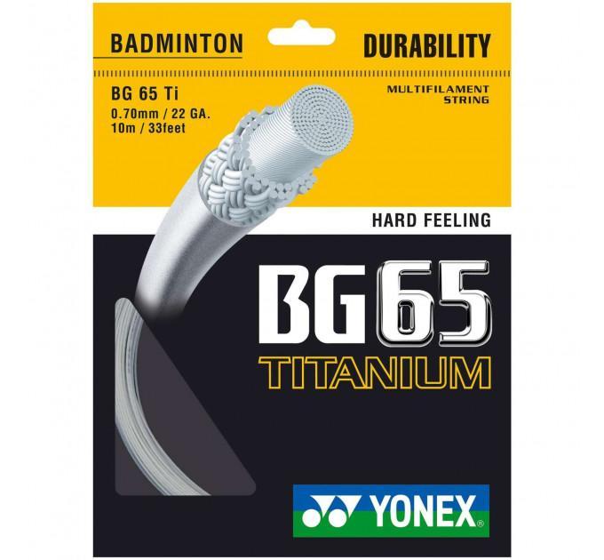 Струна Yonex BG-65 Titanium (10 m) ✅