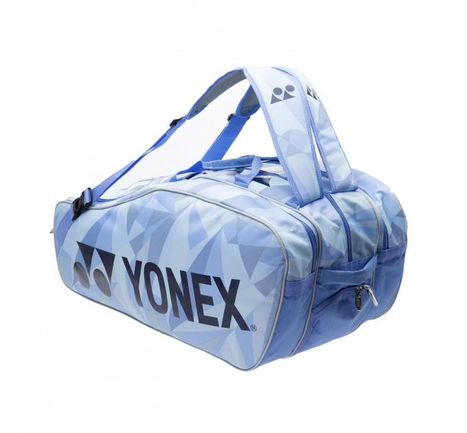 Сумка-чехол Yonex BAG9829 Pro Thermal Bag for 9 Racket ✅
