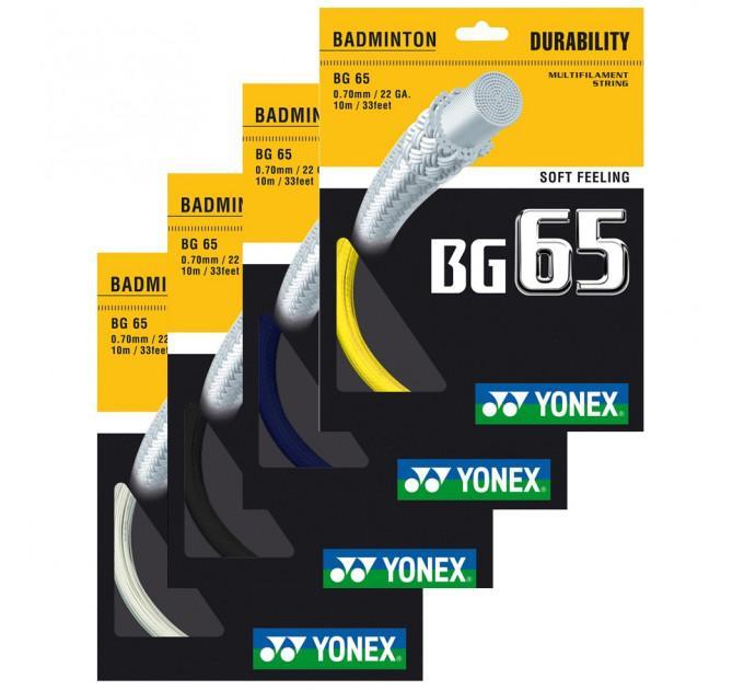 Струна Yonex BG65 (10m) original ✅