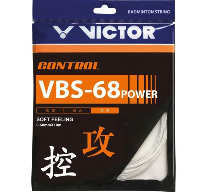 Струна VICTOR VBS-68 Power set white