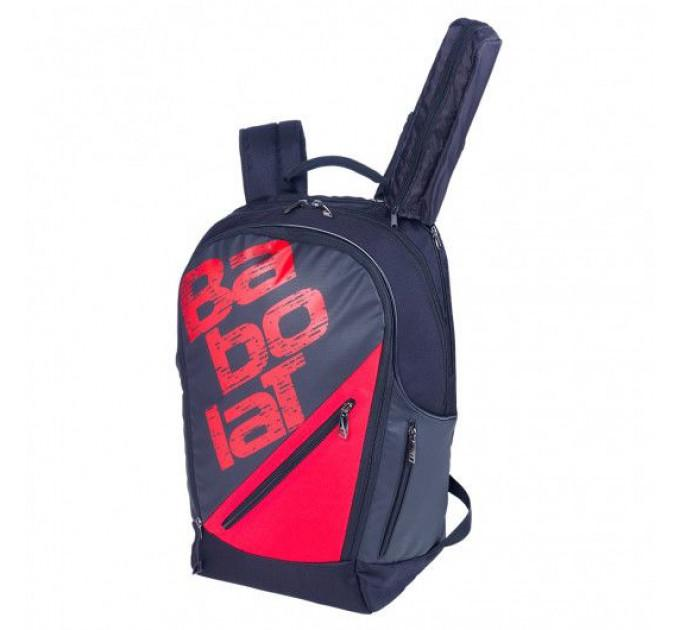 Спортивный рюкзак Babolat BACKPACK EXPAND TEAM LINE 753084/144 ✔