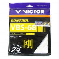 Струна VICTOR VBS-68 set white
