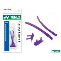 Набор вставок Yonex AC-ET1 для ракетки ✅