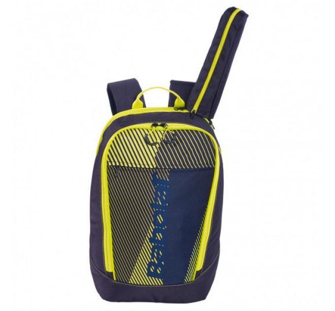 Спортивный рюкзак Babolat BACKPACK ESSENTIAL CLASSIC CLUB 753082/142 ✔