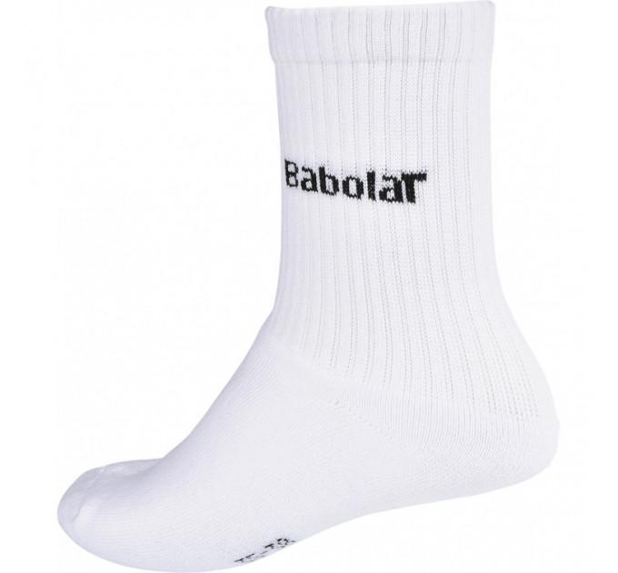 Носки Babolat белые (3 пары)