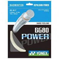 Струна Yonex BG80 Power (10m) original ✅