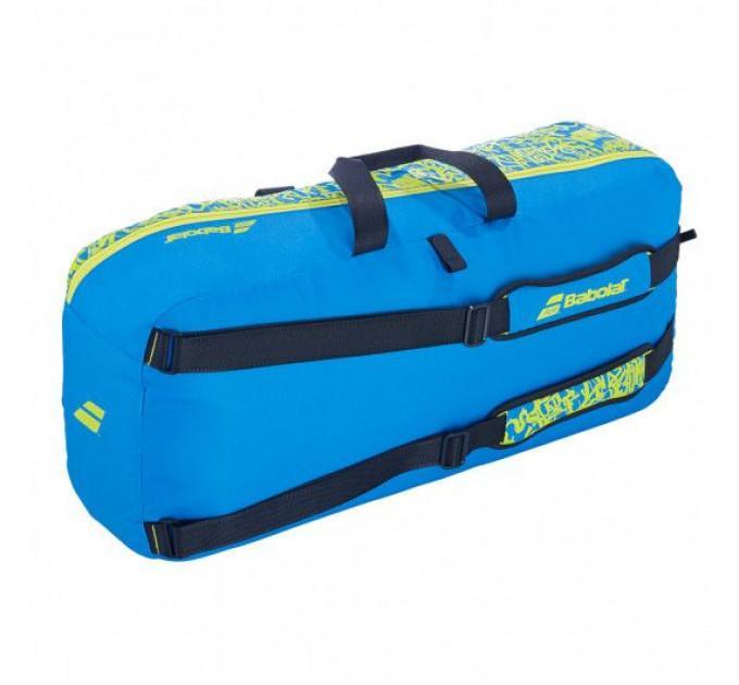 Спортивная сумка Babolat DUFFLE M CLASSIC 758001/325 ✔