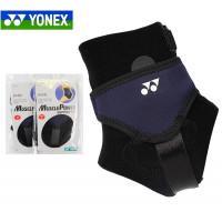 Голеностоп Yonex MusclePower MPS-40AK ✅