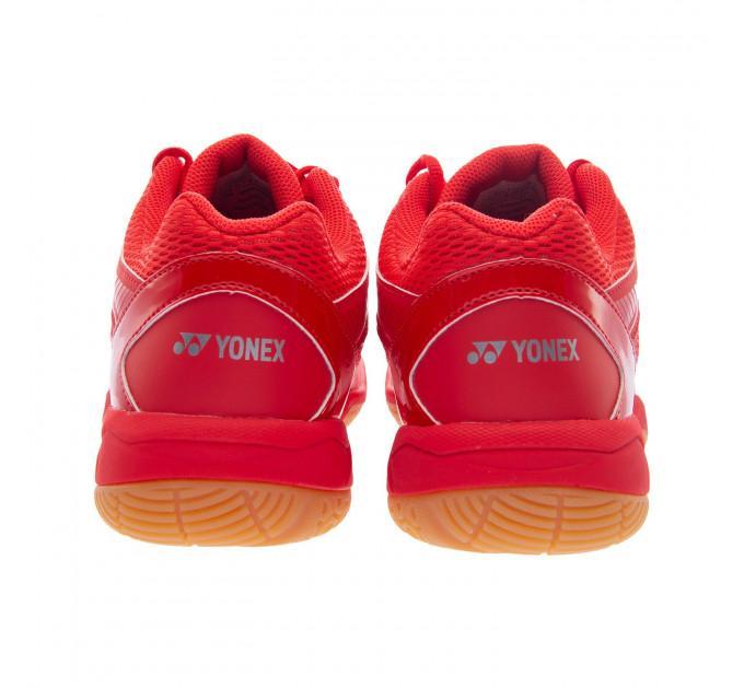 Yonex SHB-65X Wide