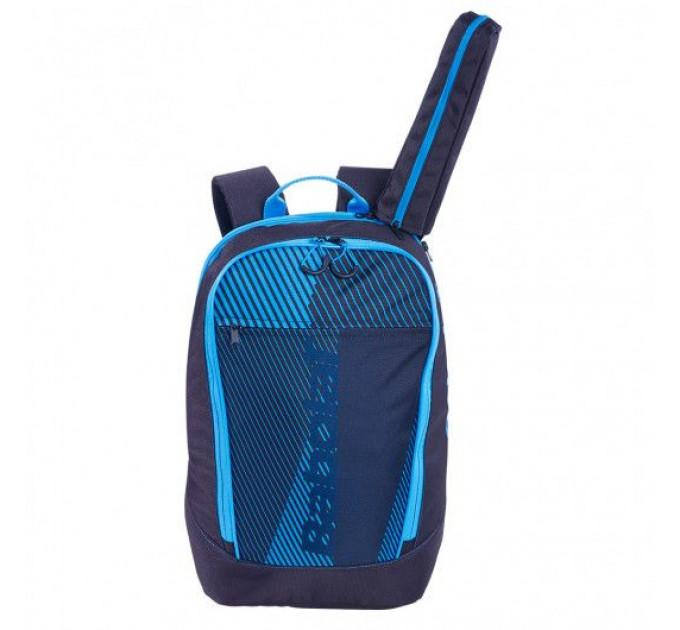Спортивный рюкзак Babolat BACKPACK ESSENTIAL CLASSIC CLUB 753082/146 ✔