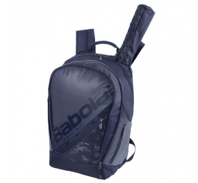 Спортивный рюкзак Babolat BACKPACK EXPAND TEAM LINE 753084/105 ✔